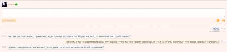 1000 - Эксперимент на m.tabor.ru - БОт комбаин скрипт