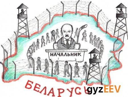 Беларусы и Тунеядство