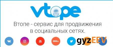 Раскрутка группы vk,  instagram, ok.ru, twitter  и др. Подписчики, лайки, репосты, просмотры видео YouTube