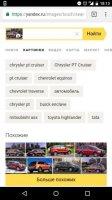 20 возможностей поиска «Яндекса», о которых вы наверняка не знали