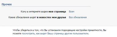 Как посмотреть информацию о пользователе вконтакте, если он удалил страницу