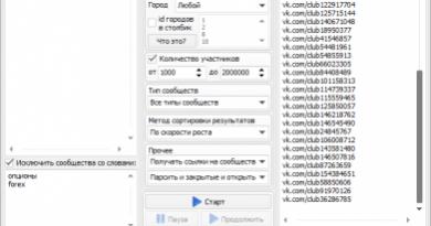 Поиск  групп vk (Вконтакте) с открытыми комментариями
