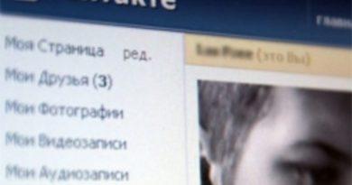 Скачать историю страницы вконтакте