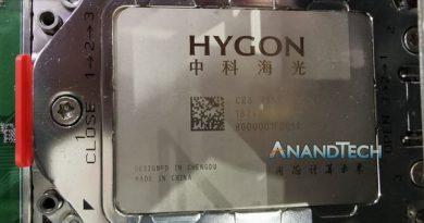 Китайский EPYC: на Computex замечены серверные чипы