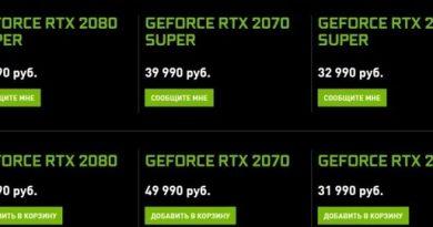 За один день видеокарты GeForce RTX первого