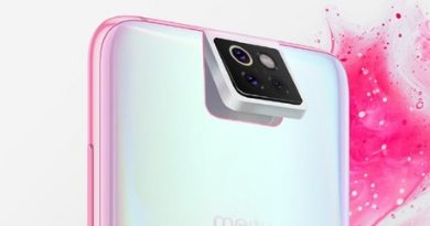Таким будет совместный смартфон Meitu и Xiaomi