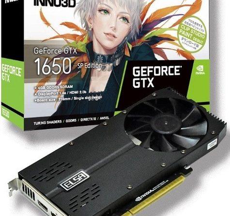 Видеокарта ELSA GeForce GTX 1650 SP имеет