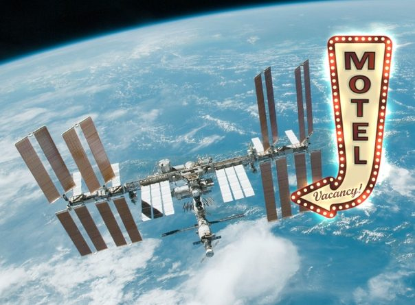 NASA открывает МКС для посещения туристами —