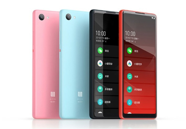 Qin 2 Pro от Xiaomi с экраном