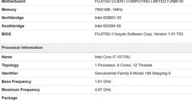 Шестиядерный Intel Core i7-10710U с 15-ваттным TDP