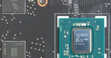 AMD представила линейку видеоускорителей Radeon 600 Advanced