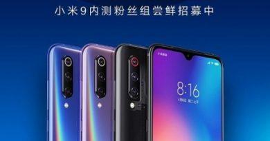 Xiaomi набирает добровольцев для тестирования прошивки Android