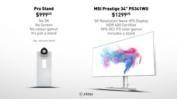 MSI троллит $999-подставку Apple своим 5K-монитором 3