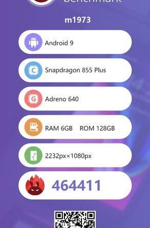 Характеристики и результат прогона Meizu 16s Pro
