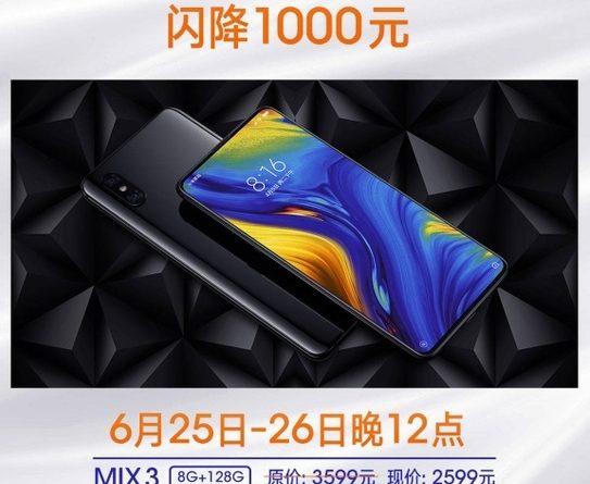 Слайдер Xiaomi Mi Mix 3 подешевел: компания