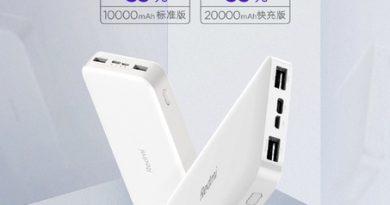 Xiaomi представила PowerBank Redmi на 10 000