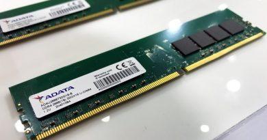 Adata работает над 32-гигабайтными модулями DDR4-2666 Adata