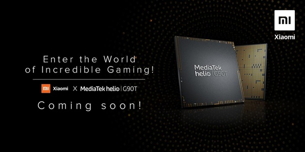 Игровой смартфон Redmi на MediaTek Helio G90T