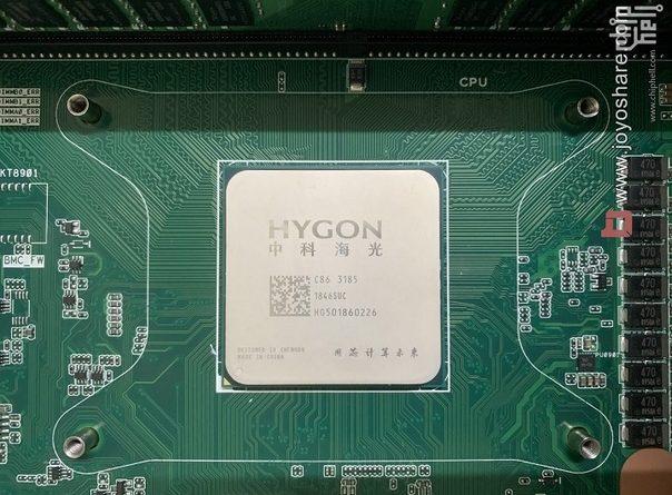 Рабочая станция на китайском аналоге AMD Ryzen: