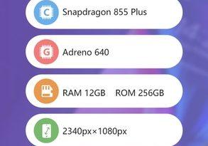 Характеристики и детали прогона Xiaomi Black Shark