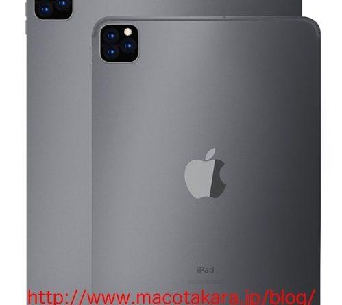 Следующие iPad и iPad Pro получат двойные