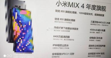 120-Гц экран и батарея на 4500 мА·ч: