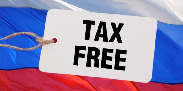 Tax free: иностранцы едут в Россию за
