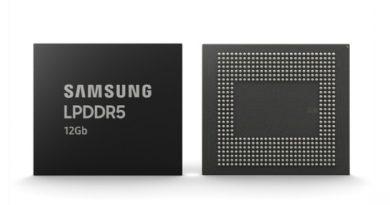 Samsung начал массовое производство чипа оперативной памяти