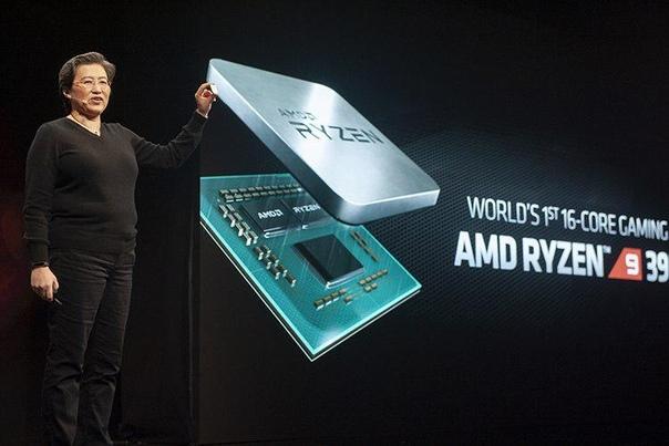 Artikkel on kustutatud AMD официально представила 16-ядерный