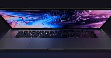 Artikkel on kustutatud Самый мощный MacBook. Apple