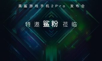 Неожиданно: Xiaomi объявила дату презентации игрового смартфона